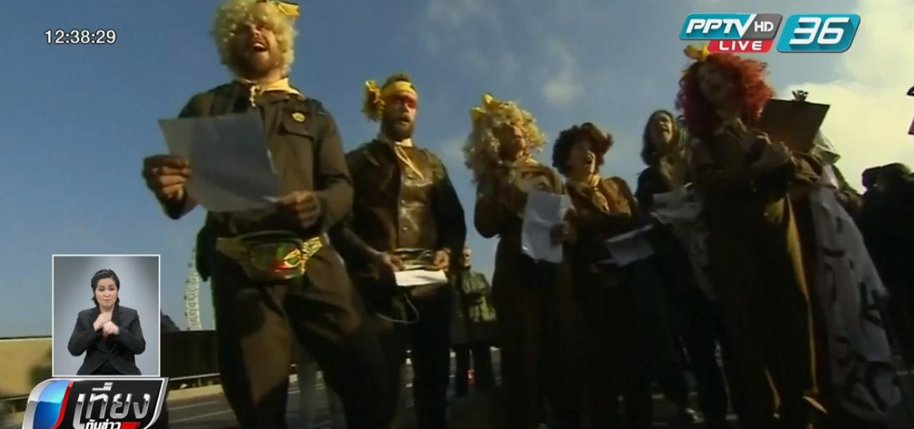 ผู้ชุมนุมปิดสะพานหลักทั่ว กรุงลอนดอน ประท้วงโลกร้อน