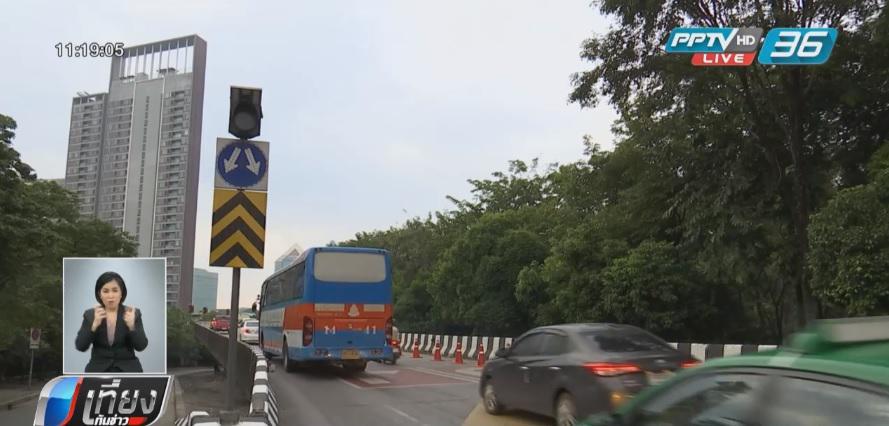ตร.แจ้งข้อหาคนขับรถทำตอม่อสะพานรถไฟฟ้า หล่นถนนวิภาวดี