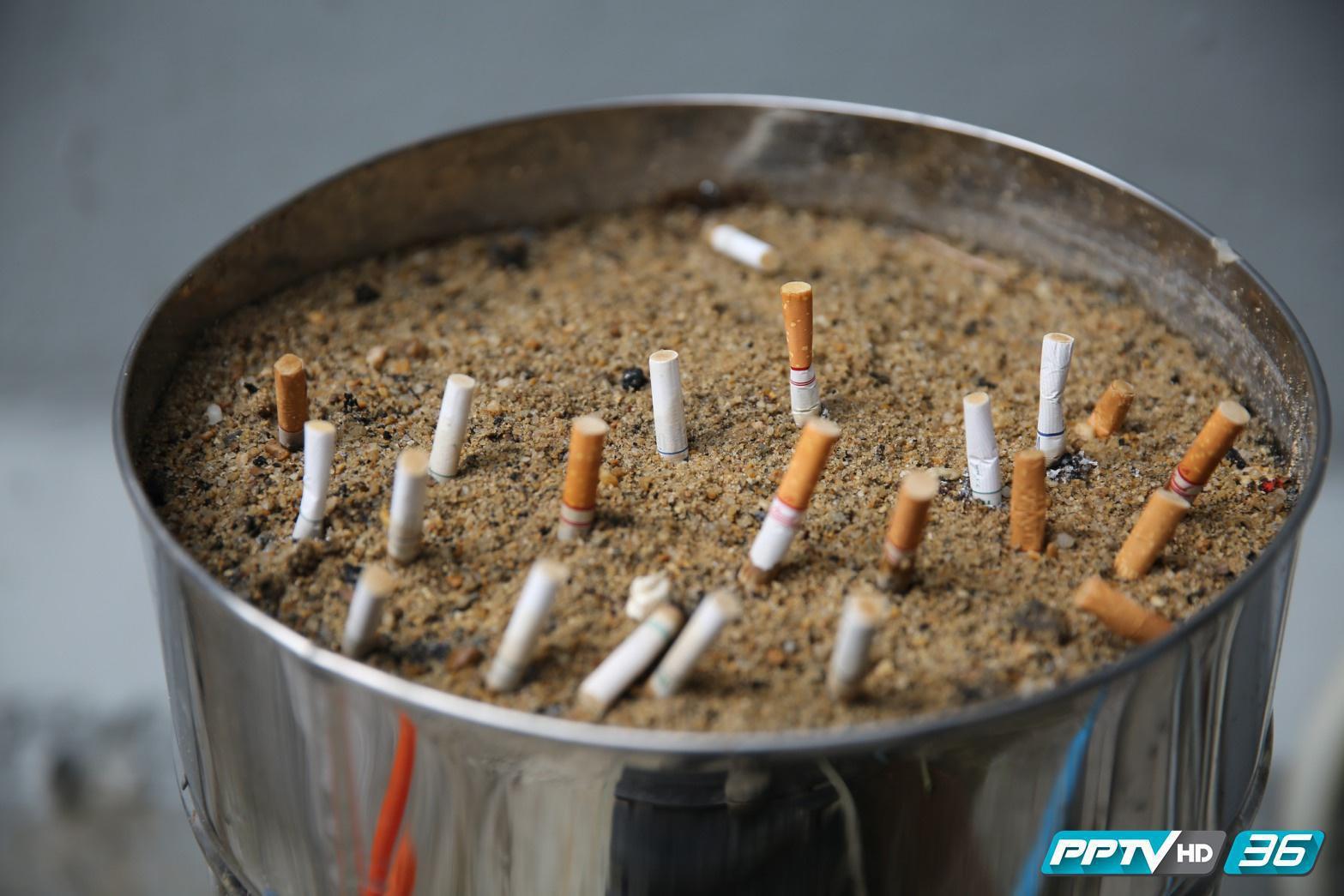 """ปราบ """"ลักลอบบุหรี่"""" นำเข้า เทียบปรับ"""