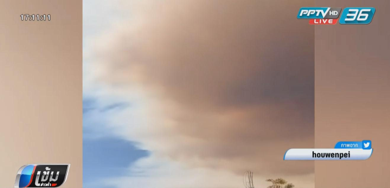 ท้องฟ้าในออสเตรเลียเปลี่ยนเป็นสีส้ม จากอิทธิพลไฟป่า
