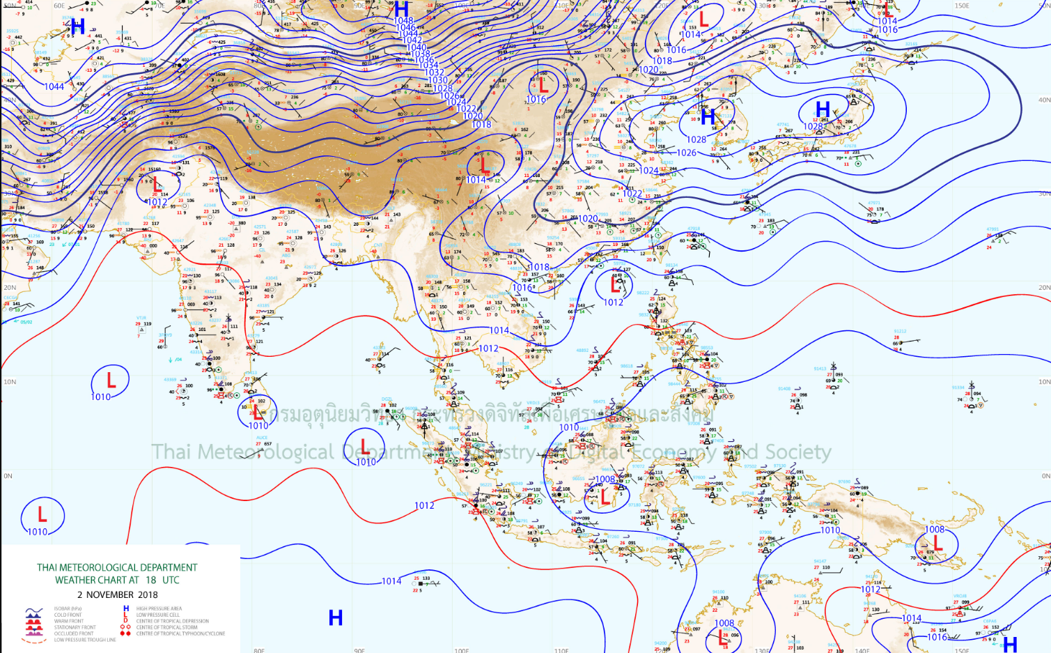 ประเทศไทยอากาศอุ่นขึ้น