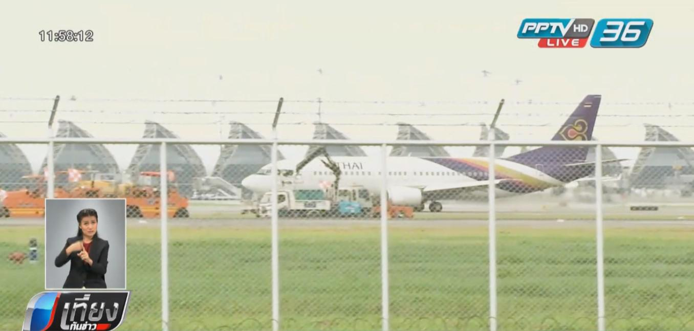 """""""การบินไทย"""" ยกเลิกเที่ยวบินไป-กลับ กรุงเทพฯ-ฮ่องกง"""