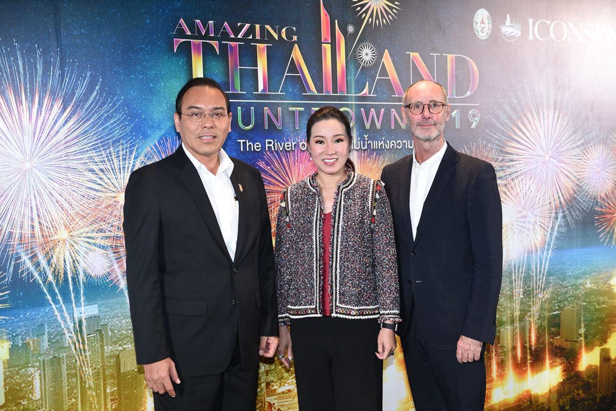 """""""การท่องเที่ยวแห่งประเทศไทย"""" จับมือ """"ไอคอนสยาม""""จัดงาน AMAZING THAILAND COUNTDOWN 2019"""