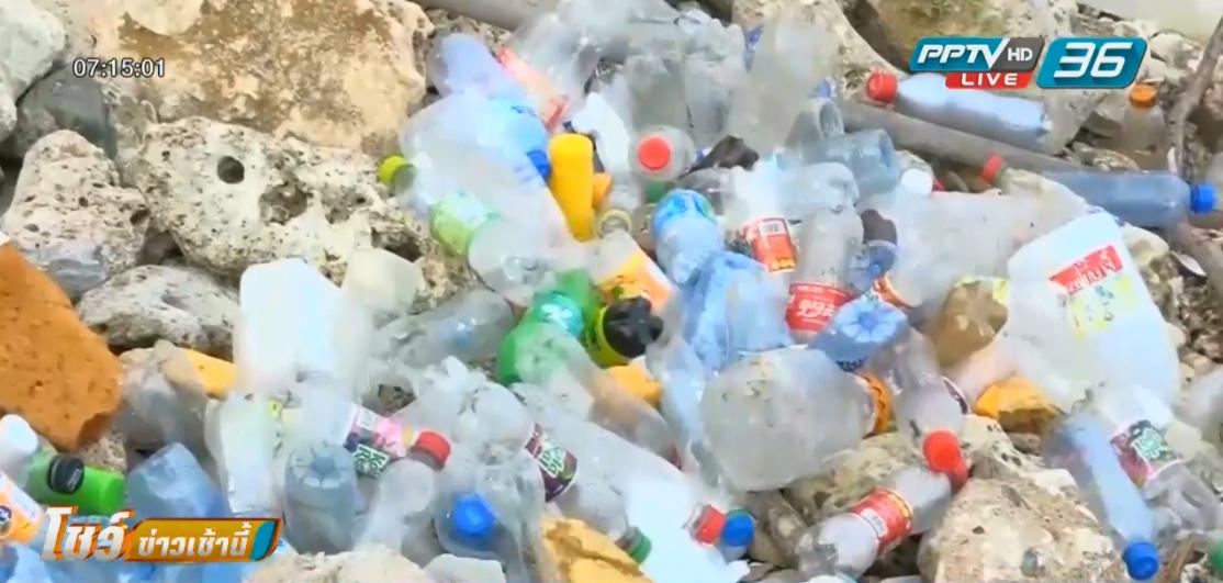 โดมินิกันเร่งกำจัดกองขยะพลาสติกลอยเกลื่อนเต็มหาด