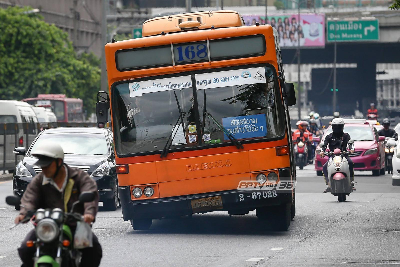 ดีเดย์วันนี้! รถเมล์ ขสมก. ใช้น้ำมัน B20 ครบ 2,075 คัน