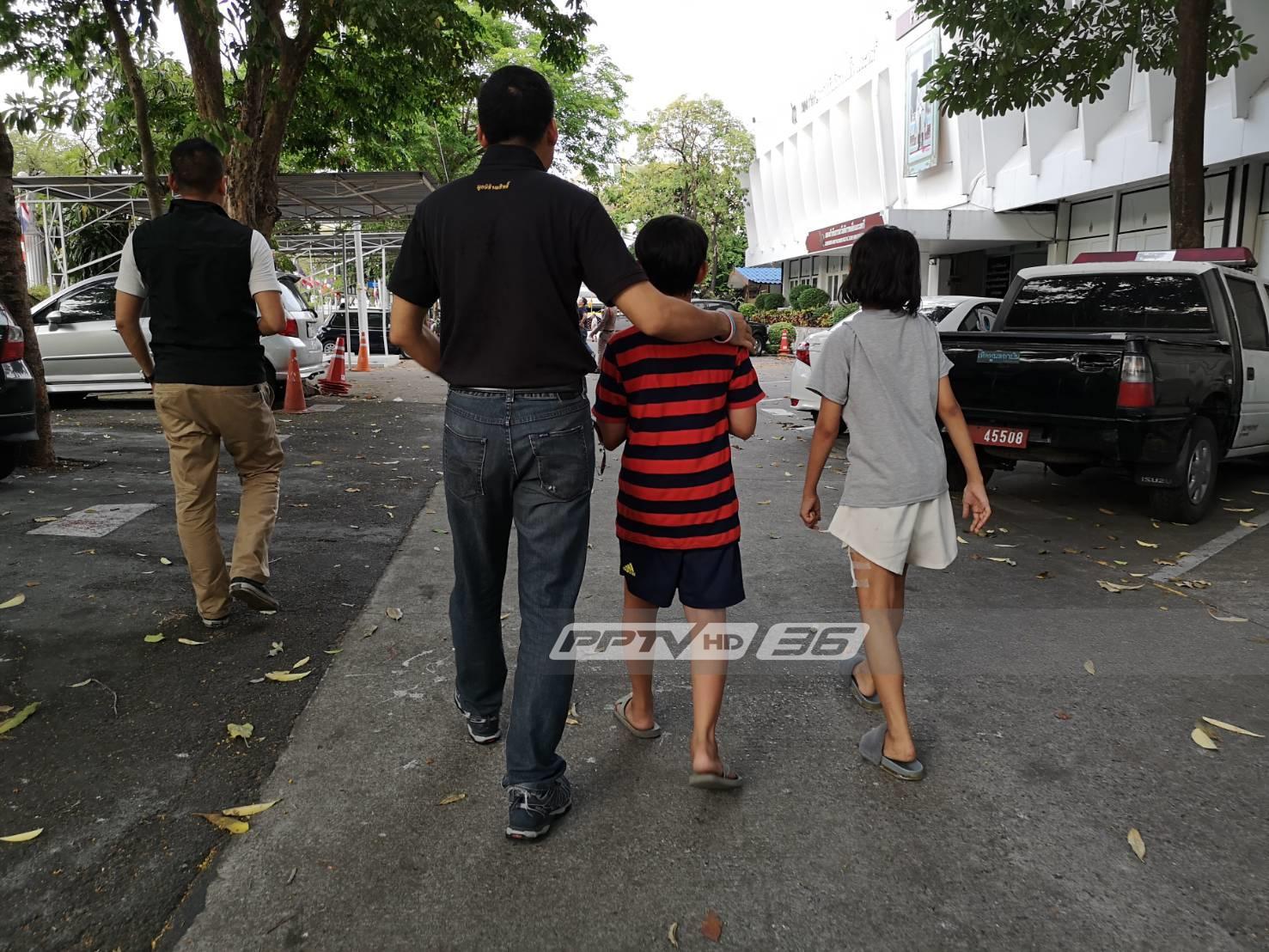 2 ลูกครึ่งสวิตฯ รอดตกตึกย่านรามคำแหง หนีออกจากบ้าน เหตุทนแม่ทุบตีไม่ไหว