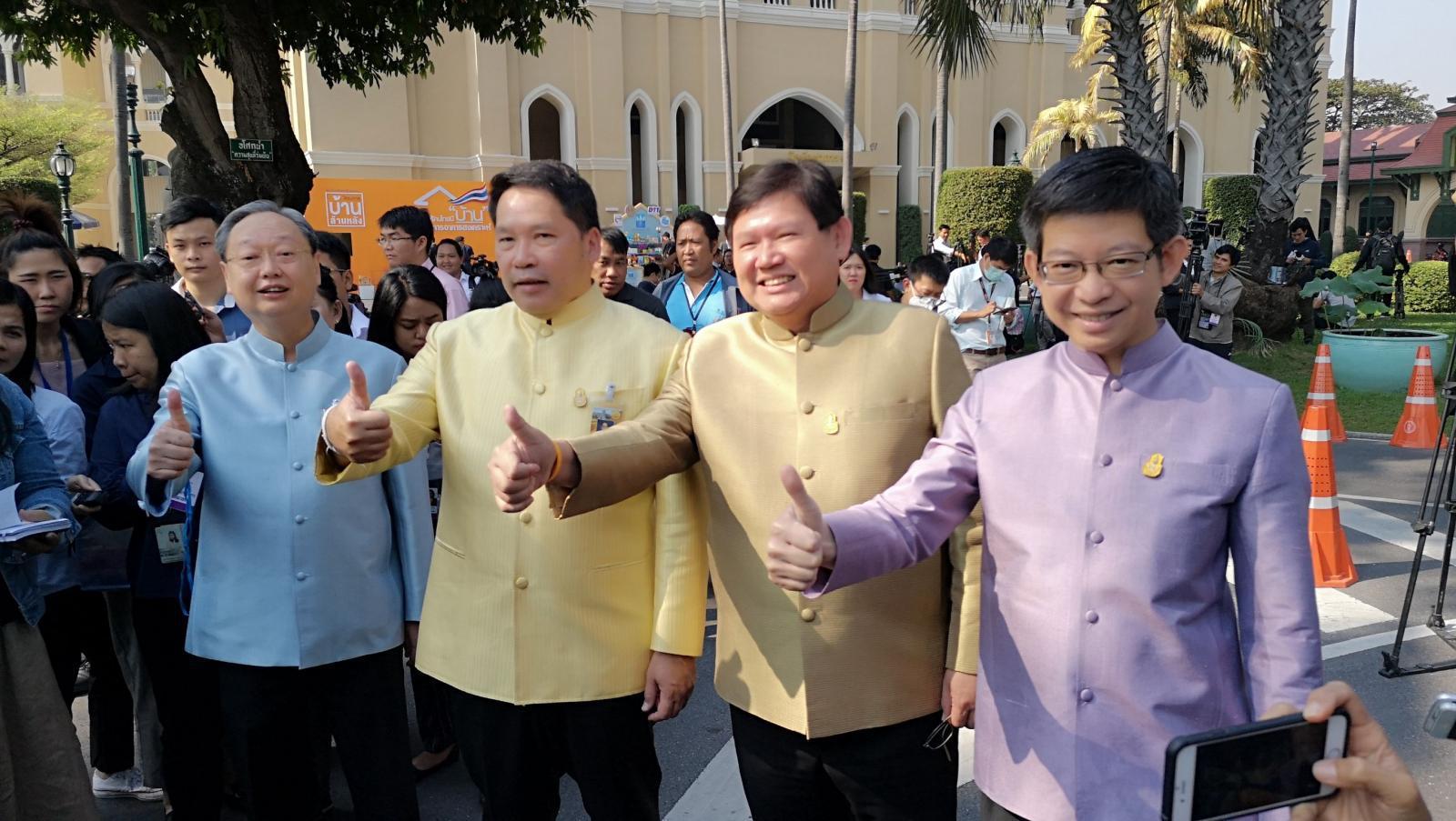 4 รัฐมนตรี พลังประชารัฐ ประกาศลาออกแล้ว